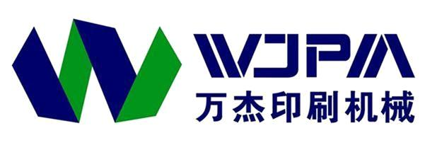 Tangshan Wanjie Machinery Equipment Co., Ltd.