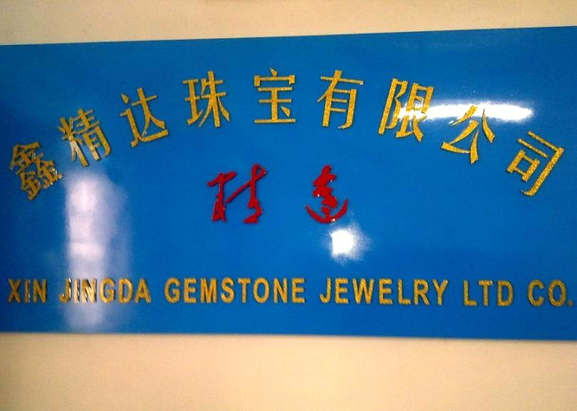 Dongguan Xin Jingda Gemstone Jewelry & Art Factory