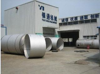 Hangzhou Yintong Machinery Co., Ltd.