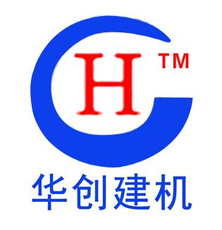 Huachuang Construction Machinery Co., Ltd.
