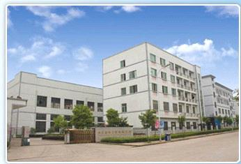 Shanghai Huichuang Industry & Trade Co., Ltd.