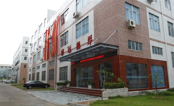 Shenzhen Weiguan Views Technology Co., Ltd.