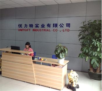 Unitgift Industrial Co., Ltd.