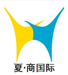 Xiashang Interenationsal Holding Trade Company