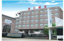 Dubao (Zhejiang) Machinery & Electronics Co., Ltd.