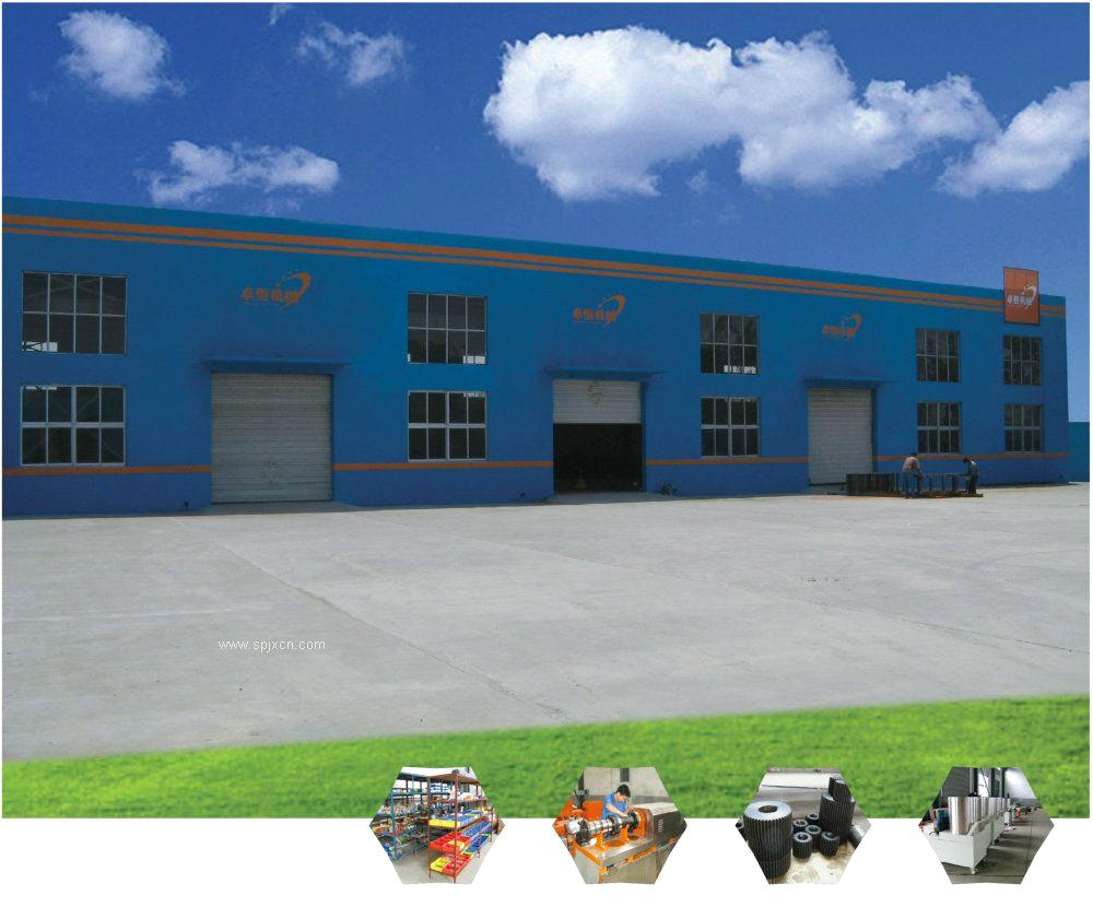 Jinan Zhuoheng Extruder Machine Co., Ltd.