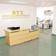 Shenzhen BTX Technology Co., Ltd.
