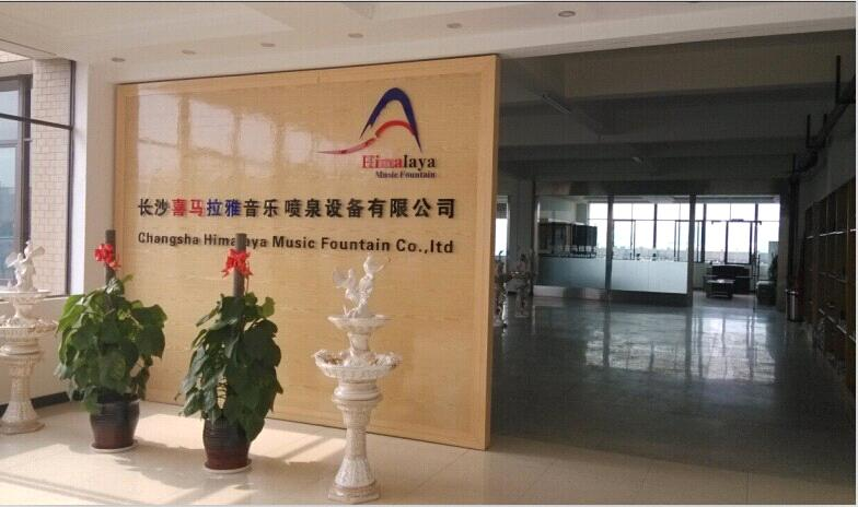 Changsha Himalaya Music Fountain Corporation Limited