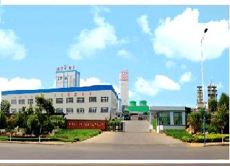 Shandong Yida Industrial (Group) Ltd.