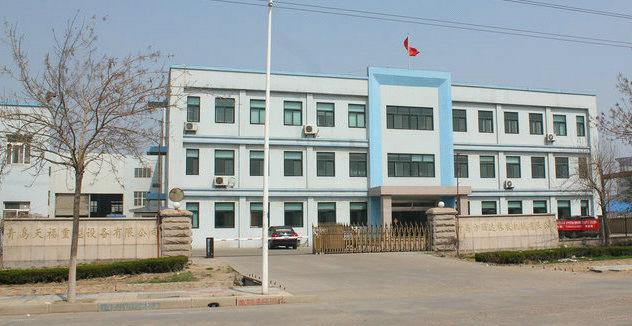 Qingdao Fangyuanda Rubber Machine Co., Ltd.