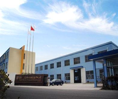 Shanghai Woshan Heavy Industry Machinery Manufacture Co., Ltd.
