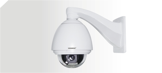 Outdoor High Speed Dome Series VPTZ1000