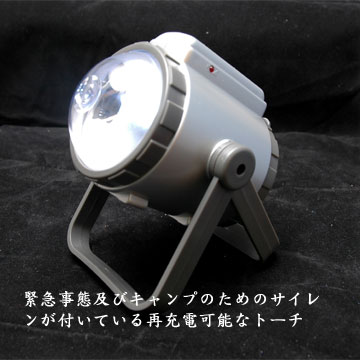 Rechargeable Torch with Siren for Emergency and Ca