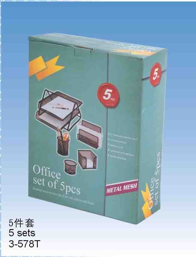 metal mesh office stationery color set