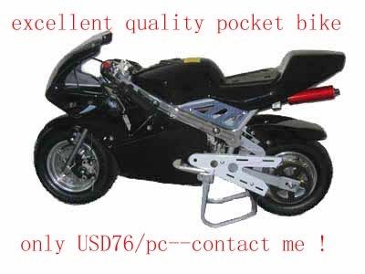 cheapest pocket bike BSE-820B