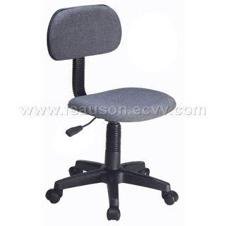 Basic Office Chair 1002 2 3 Pp