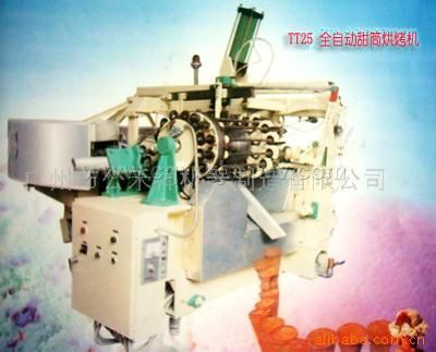 Ice-cream Cone Baking and Forming Machine