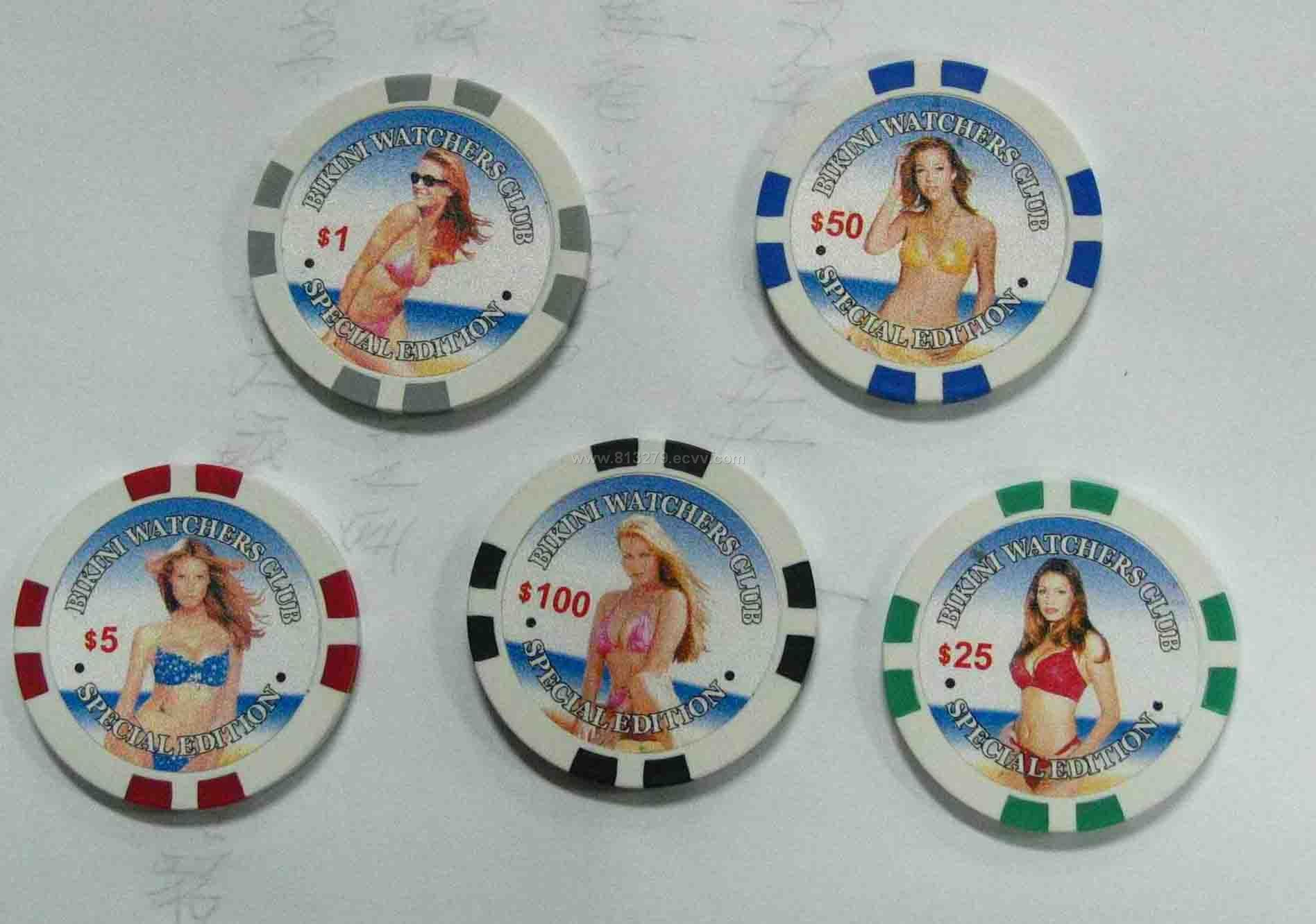 Roulette multiple bets