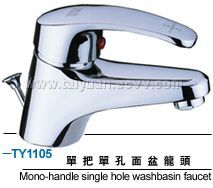 single handle single hole waterbasin faucet