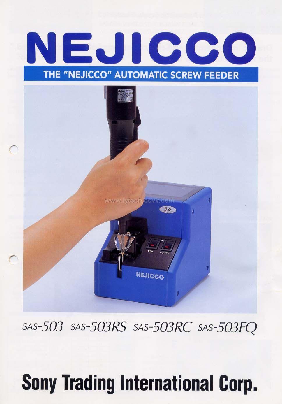 screw feeder msfs model volumetric thayer feeders product scale msf volumeters