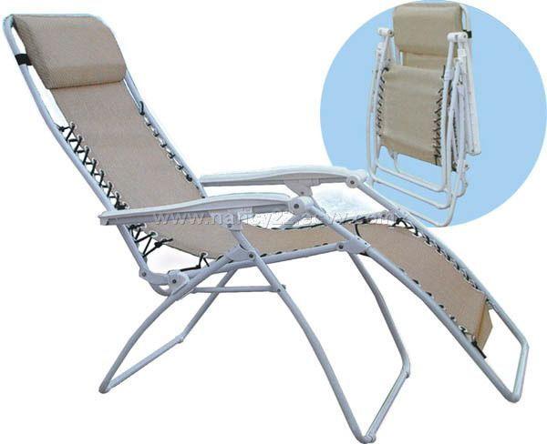 Perfect Outdoor Chair,beach Chair,leisure Chair,