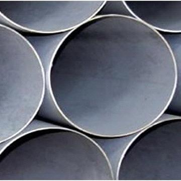 duplex stainless steel seamless tube