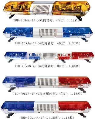 Police Car Lightbar From China Manufacturer Manufactory