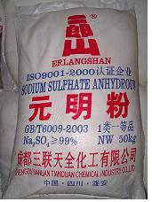 sodium sulphate anhydrous   min99% (ph  6-8)