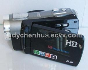 Digital Video Camera (HD-C3)