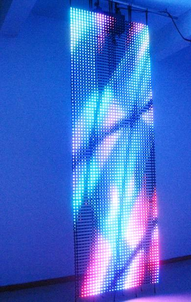 P75mm Soft LED Screen-1200*1200mm