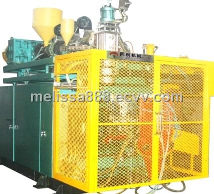 Extrusion Blow Moulding Machine-20L
