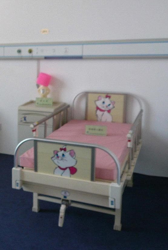 Child Hospital Bed (Ch09)