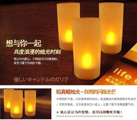 LED Flicker Light Candle Sensor
