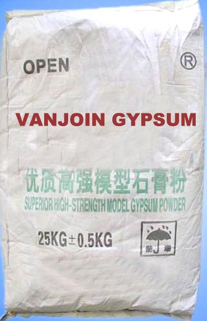 Gypsum Power