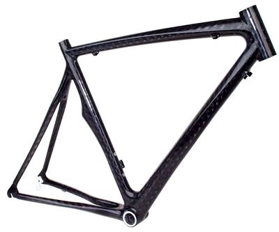 carbon bike frame purchasing, souring agent | ECVV.com purchasing ...