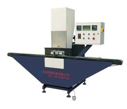 Butyl Coating Machine (JT04)