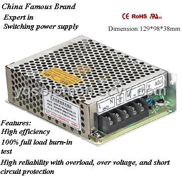 Double group output switching power supply