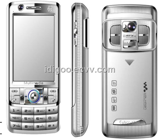 MP4 Mobile Phone (T918)