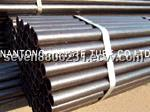 Welded Tube
