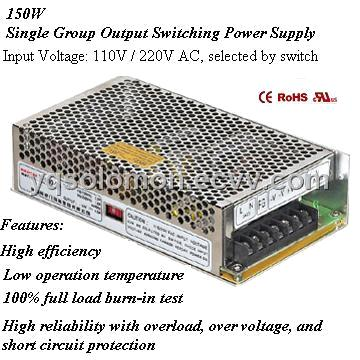 150W Single Output Power Supply