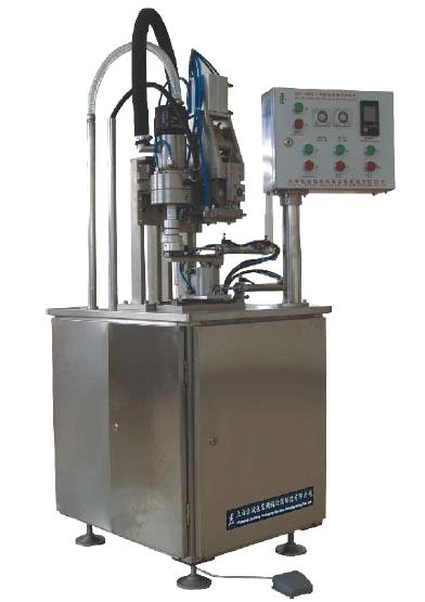 DGF-40B Soft Tube Sealing Machine