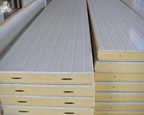 Heat Insulation Panels Purchasing Souring Agent Ecvv