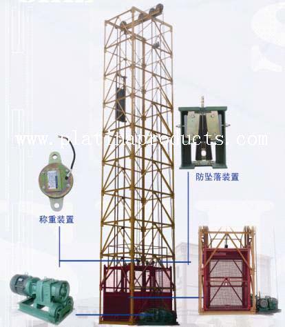 Personnel And Material Hoist