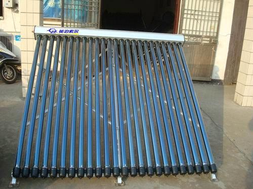 Heat-Pipe Solar Collector