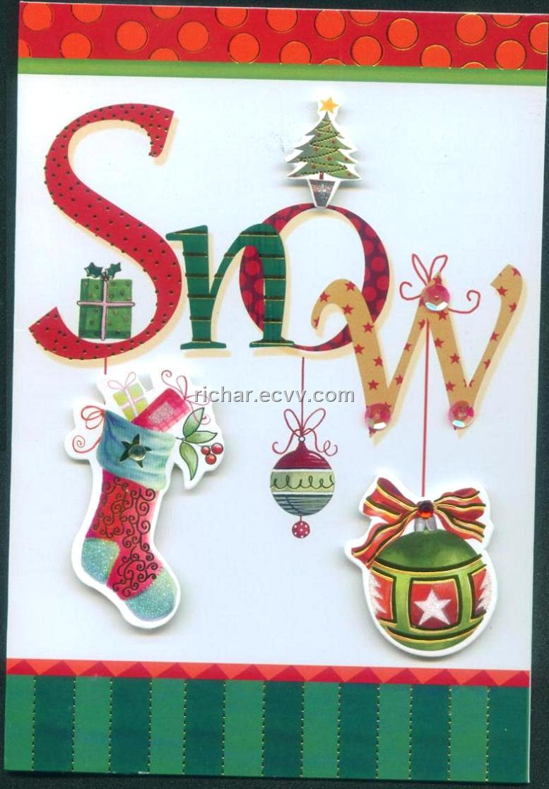 Christmas Greeting Card Purchasing Souring Agent Ecvv