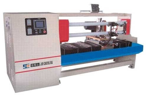 Double Shafts Cutting Machine