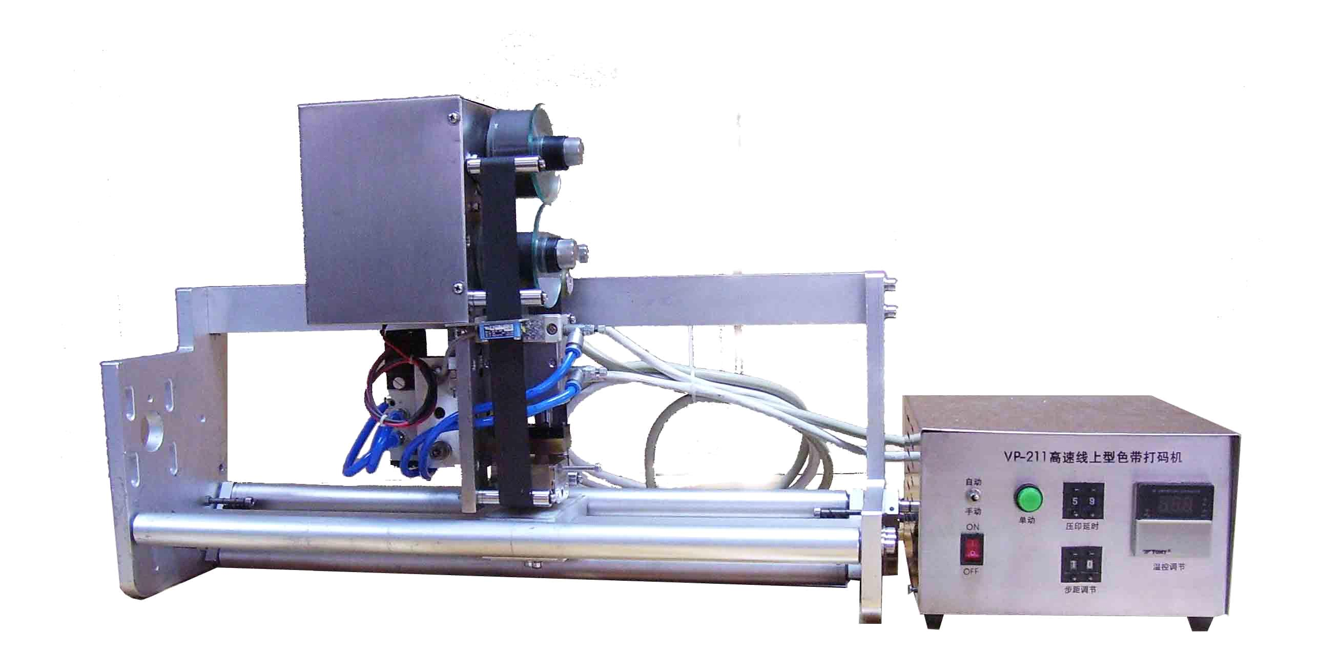 High Speed Inline Hot Printer