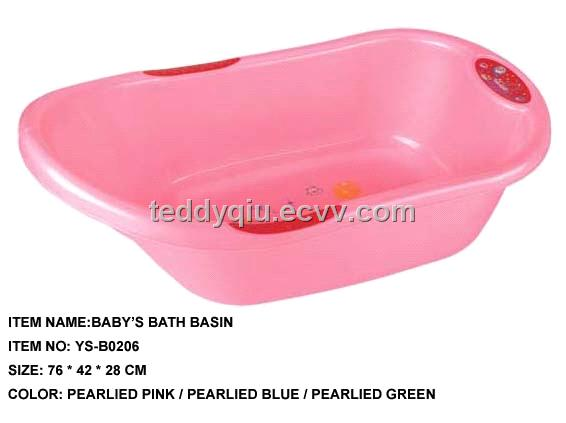baby basin purchasing, souring agent | ECVV.com purchasing service ...
