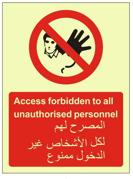 Arabic Safety Signs From China Manufacturer Manufactory