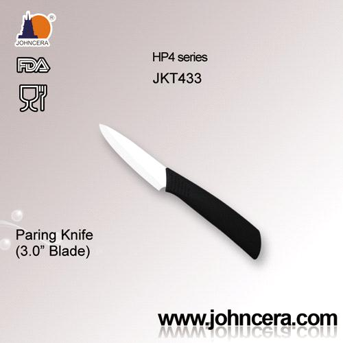 Ceramic knife JKT433